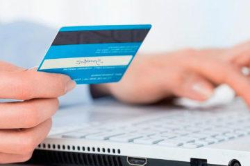 Быстрые онлайн-кредиты на личные нужды